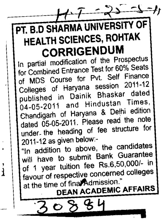 Changes in the Prospectus for Combined Entrance Test (Pt BD Sharma University of Health Sciences (BDSUHS))