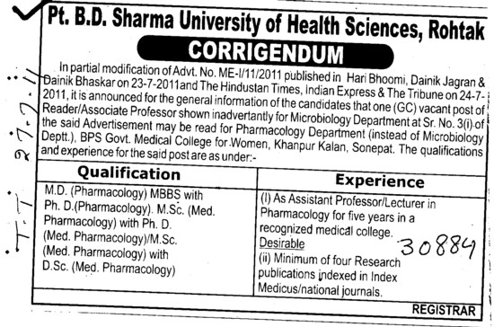 Change in the post of Reader and Lecturer etc (Pt BD Sharma University of Health Sciences (BDSUHS))