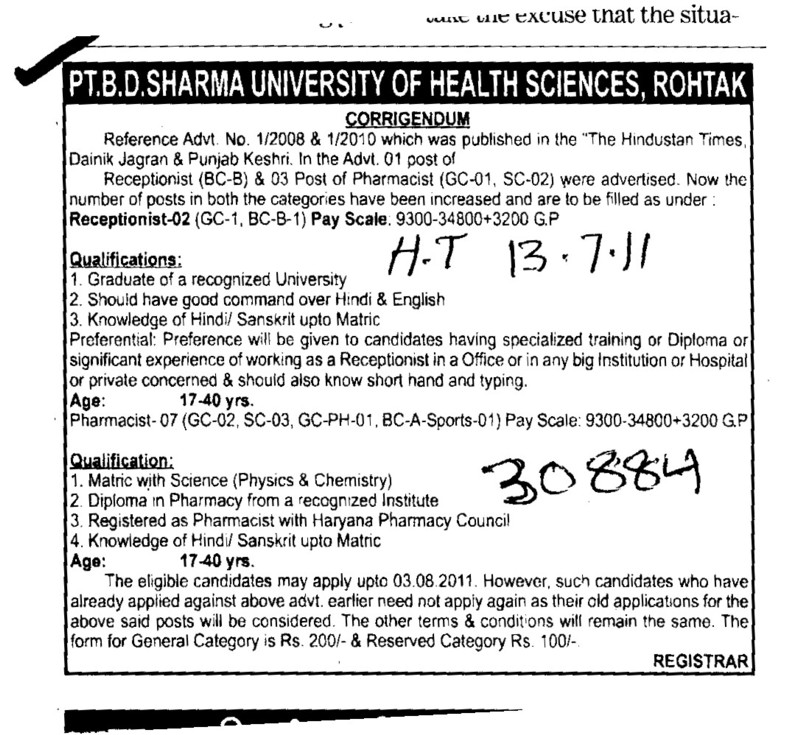 Change in the post of Pharmacist (Pt BD Sharma University of Health Sciences (BDSUHS))