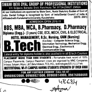 BTech MBA MCA and D Pharmacy etc (Swami Devi Dyal Group of Professional Institutes)