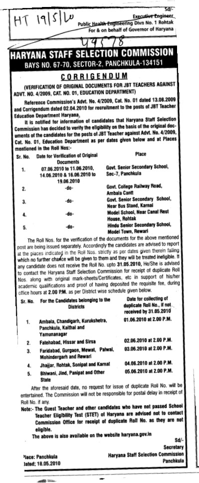 Change in the post of JBT Teacher (Haryana Staff Selection Commission (HSSC))