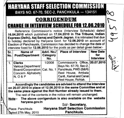 Change in the post of Clerk (Haryana Staff Selection Commission (HSSC))