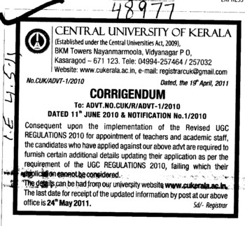 Change in the post of teacher and acadmic staff (Central University of Kerala)