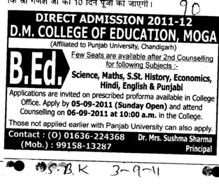 BEd in Science Maths and Economics etc (DM College of Education)