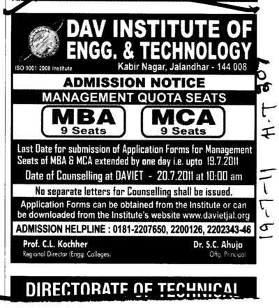 MBA and MCA Course (DAV Institute of Engineering and Technology DAVIET)