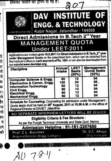 Management Seats for BTech 2011 (DAV Institute of Engineering and Technology DAVIET)