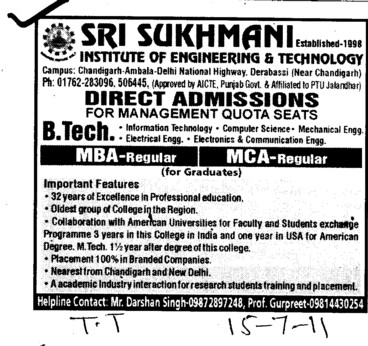 BTech MBA and MCA on regular basis (Sri Sukhmani Institute of Engineering and Technology)