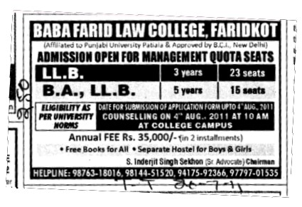 BA and LLB Course (Baba Farid Law College)