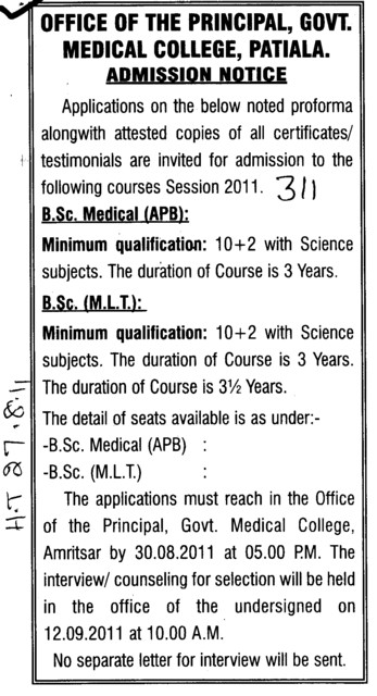 BSc in Medical and BSc in MLT (Government Medical College and Rajindra Hospital)