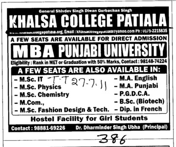 MBA MCom MSc in Physics and Chemistry PGDCA and etc (Khalsa College)