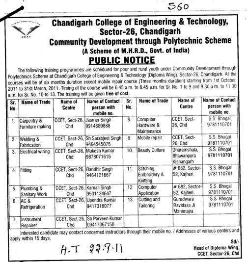 Training Programmes in Fitting Instrument Repair and Welding Technology etc (Chandigarh College of Engineering and Technology (CCET))