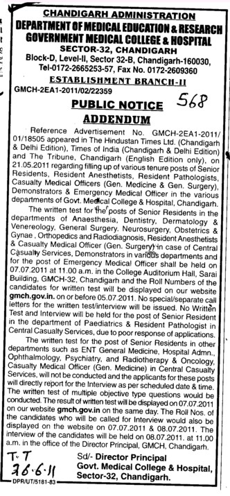 Addedum in the post of Senior Residents (Government Medical College and Hospital (Sector 32))