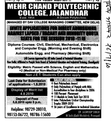 Diploma Course for BTech (Mehr Chand Polytechnic College)
