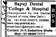BDS Course (Bapuji Dental College and Hospital)