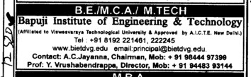 BE MCA and MTech Course (Bapuji Institute of Engineering and Technology (BIET))