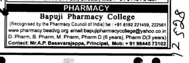 D Pharm and M Pharm Course (Bapuji Pharmacy College)