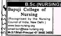 BSc Nursing Course (Bapuji College of Nursing, Bapuji Hospital)