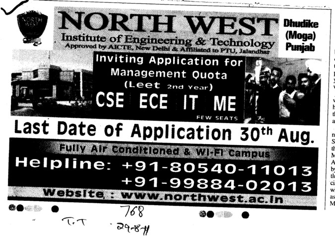 BTech in CSE ECE and Civil etc (North West Institute of Engineering and Technology NWIET Moga)