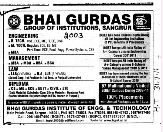 BTech MTech MBA MCA and BBA etc (Bhai Gurdas Group of Institutions)