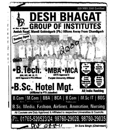 BTech MBA MCA and BSc in Hotel Management (Desh Bhagat Group of Institutes)