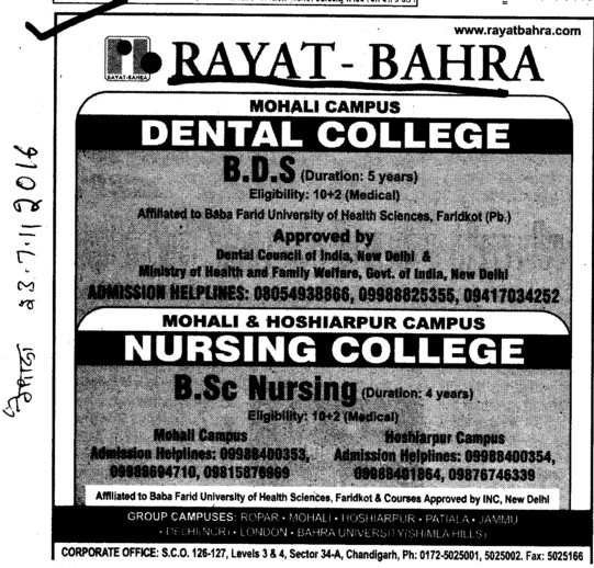BDS Course and BSc Nursing (Rayat and Bahra Group)