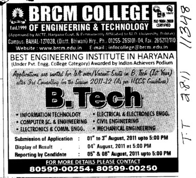 BTech in CSE ECE and Civil etc (BRCM College of Engineering and Technology Bahal)