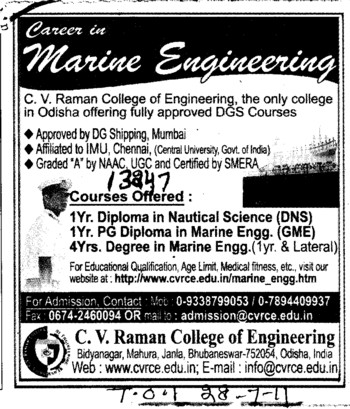marine engineering college