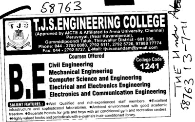 BE in CSE ECE and ME and MBA Course (TJS Engineering College)