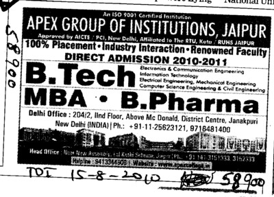 BTech B Pharma and MBA course (Apex Group of institutions)
