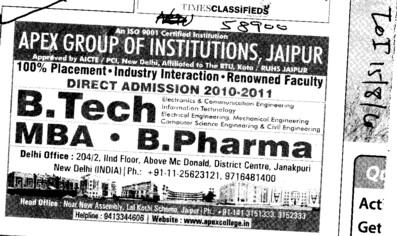 BTech and MBA Course (Apex Group of institutions)