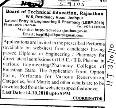 BE and B Pharm Course (Rajasthan Board of Technical Education)