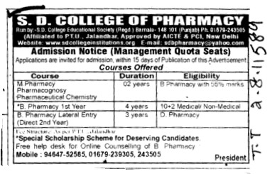 M Pharmacy and B Pharmacy Course (Kasturba Polytechnic for women)
