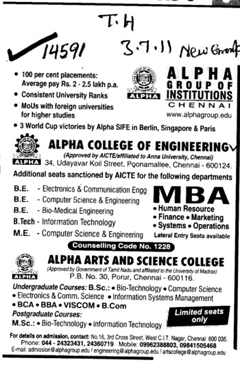 BE BTech and ME Course (Alpha College of Engineering)