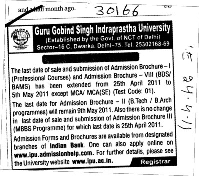 BDS BAMS and MCA Course (Guru Gobind Singh Indraprastha University GGSIP)