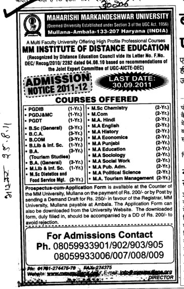 BSc BBA BCA MSc and MCA etc (Maharishi Markandeshwar University)