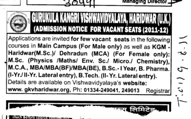 BE MBA and MCA etc (Gurukul Kangri Vishwavidyalaya)