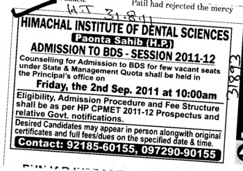 BDS session 2011 2012 (Himachal Institute of Dental Sciences HIDS)