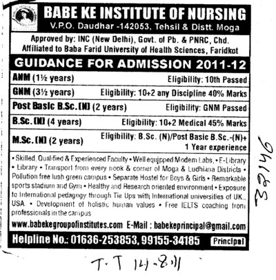 ANM GNM and BSc etc (Babe Ke Institute of Nursing)
