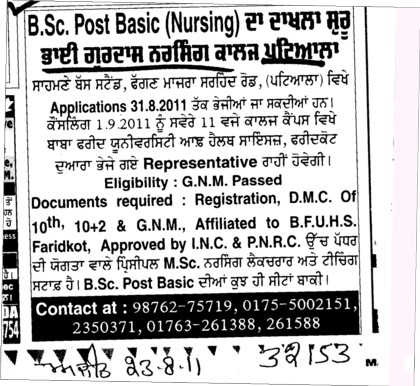 Post Basic BSc Nursing (Bhai Gurdas General Nursing School)