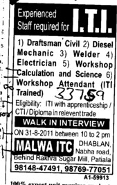 Diesel Mechanic Welder Electrician and Workshop Calculation etc (Malwa Industrial Training Centre Dhablan)