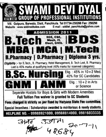 BTech MBA MCA and GNM etc (Swami Devi Dyal Group of Professional Institutes)