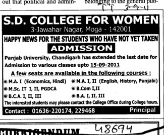 MA MSc BCA and BCom etc (SD College for Women)