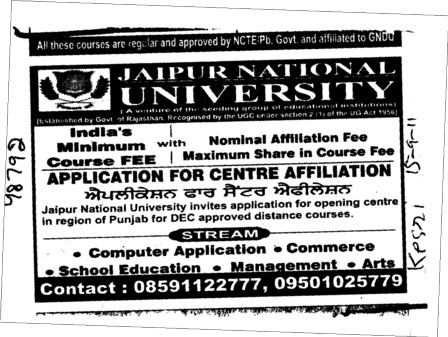Computer Application and Commerce (Jaipur National University)