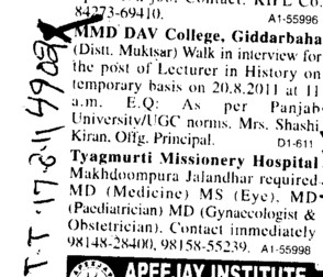 Lecturer on History on temprary basis (MMD DAV College)