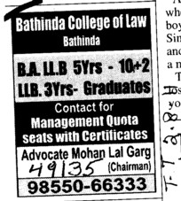 BA and LLB Course (Bathinda College of Law)