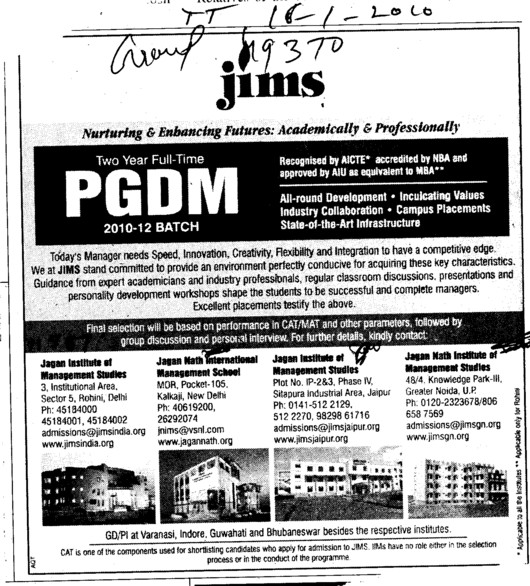 Post Graduate Diploma in Management (Jagannath Group)
