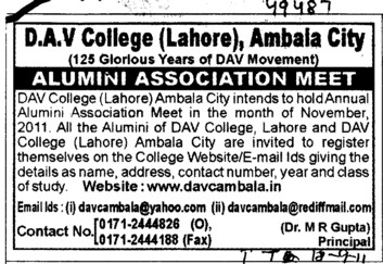 Alumni Meet Association (DAV College (Lahore))