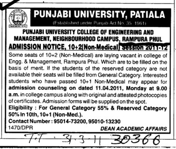 Admission Counselling (Punjabi University)