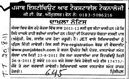 JET Course (Punjab Institute of Textile Technology)