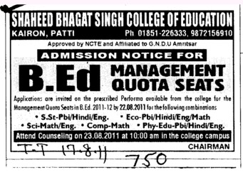 Management Quota seats for BEd (Shaheed Bhagat Singh College of Education)